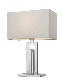 CITY 44 stołowa lampka ze stali nierdzewnej - Sompex